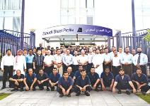 Saudi Steel Group